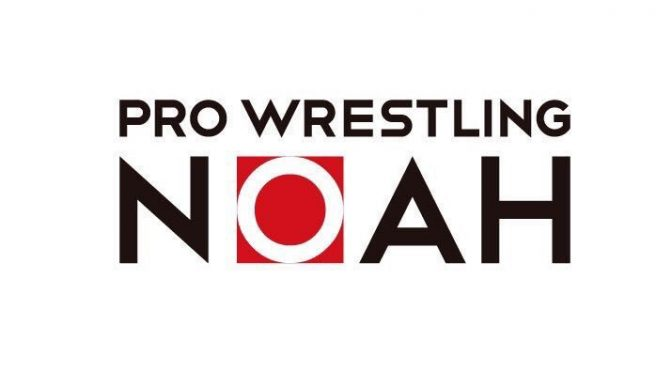 Is This Pro Wrestling NOAH's Last Stand? and More Wrestling News
