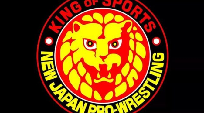 New Japan Brings Back Young Lion Cup