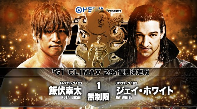 Blog Entry – G1 Climax 29 Finale